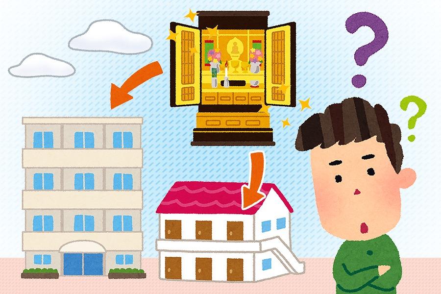 マンションやアパートに仏壇を置くときのポイント