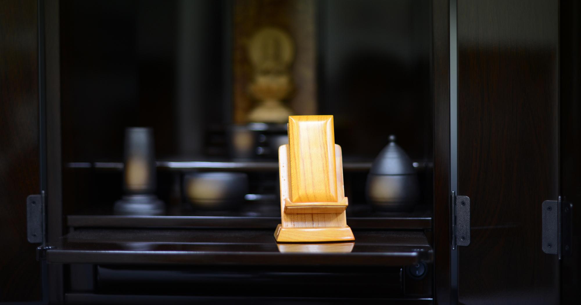 法名軸とは浄土真宗系の多くの宗派で使用される正式な仏具です。